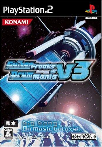 Playstation 2 PS2 - GuitarFreaks V3 & DrumMania V3 [VERSION JAPONESA]