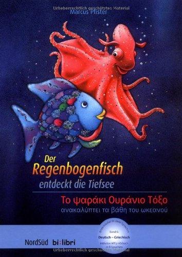 Buchseite und Rezensionen zu 'Der Regenbogenfisch entdeckt die Tiefsee: To Yapaki Oupavio ToEo' von Marcus Pfister