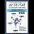 Doremat - La Musica della Matematica - Il Testo: Insegnare e imparare la Matematica con la Musica (Collana Digital Docet - Risorse didattiche digitali)
