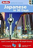 Berlitz Language: Japanese In 30 Days (Berlitz in 30 Days)