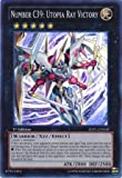Yu-Gi-Oh! - Number C39: Utopia Ray Victory (JOTL-EN048) - Judgment of the Light - Unlimited Edition - Super Rare by Yu-Gi-Oh!