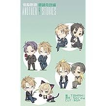 Kichiku Megane part megane Katsuya ANOTHER 4 STORIES: ANOTHER STORIES Kichiku Megane ANOTHER 4 STORIES (Spray) (Japanese Edition)