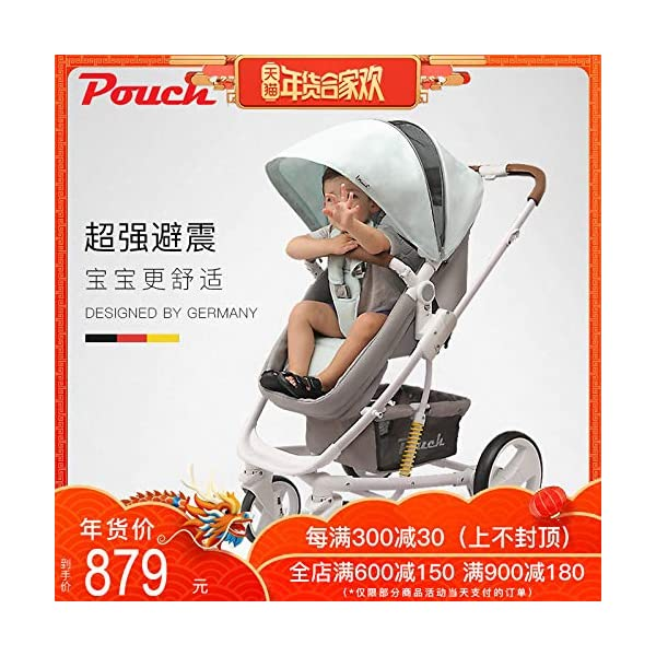 Baby Stroller can Lay Two-Way Stroller Foldable Lightweight Baby Stroller 5 CZPF ➤Switch between kids tricycle and baby balance bike by pedals. No pedal design help your kids develop essential bike skills such as balance, steering and coordination; With pedal it can help kids master riding skills ➤SAFE AND STURDY: CE Certification, all the materials and design are safe for kids. kids tricycles use non-slip handlebar, comfortable PU leather seat, durable wheels, sturdy steel frame and stable triangular structure to ensure convenience and safety. 3 wheels provide a safe riding for your kids ➤Only need two Steps to open or fold. It is almost fully assembled. Just use the wrench to put some of the parts. The package includes instructions and wrench. it is easy to carry and easy for a child to handle 3