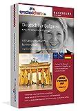 Deutsch lernen f�r Bulgaren - Basiskurs zum Deutschlernen mit Men�f�hrung auf Bulgarisch Bild