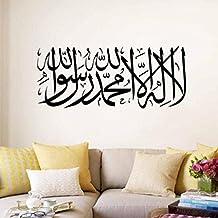 Amazon.fr : Stickers Islam