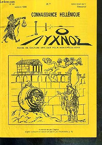 L'art au corps : le corps exposé de Man Ray à nos jours : Exposition, Mac, Galeries contemporaines des musées de Marseille (6 juillet-15 octobre 1996)