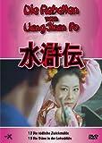 Die Rebellen vom Liang Shan Po, Teil 12 und 13