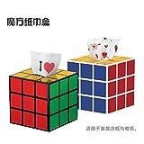 Desconocido Generic el Cubo de Rubik Tejido Cajas salón Comedor Caja de pañuelos Creative Oficina en casa Caja de pañuelos