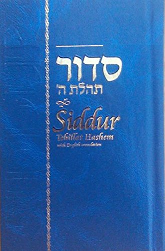 Preisvergleich Produktbild Siddur Annotated English Hardcover Compact Edition 4x6