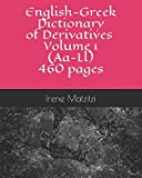 Aa Dictionaries - Best Reviews Guide