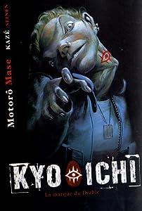 Kyo-Ichi Edition simple One-shot