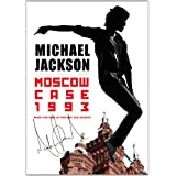 Moscow Case 1993: When King of Pop Met the Soviets