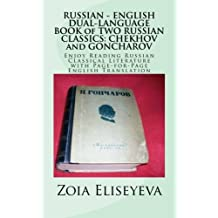 RUSSIAN - ENGLISH  DUAL-LANGUAGE BOOK of TWO RUSSIAN CLASSICS: CHEKHOV and GONCHAROV: Enjoy Reading Russian Classical Literature with Page-for-Page ... (Dual-Language Books by Zoia Eliseyeva)