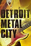 Detroit Metal City Vol. 2 [08/J [Alemania] [DVD]