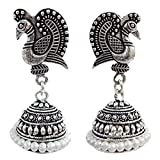Kaizer Jewelry Tribal Peacock of German ...