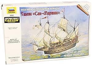 Zvezda - Maqueta de barco escala 1:350
