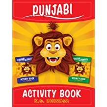 Punjabi Activity Book