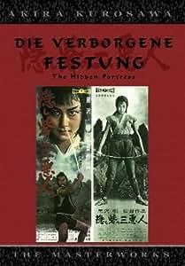 Akira Kurosawa's The Hidden Fortress -Die Verborgene Festung