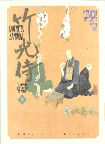 Takemitsu Samurai 3 Cover Image