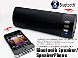 SUNDREAM® Mobiler Bluetooth-Lautsprecher