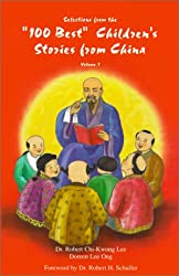 Selections from the 100 Best Childrens Stories from China