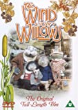 The Wind In The Willows [DVD]