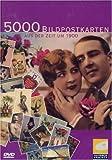 5000 Bildpostkarten aus der Zeit um 1900 Bild