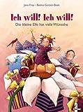 Jana Frey: Ich will! Ich will!