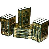 Tafsir Ibn Kathir (10 Volumes; Abridged) by Hafiz Ibn Kathir (2000-09-01)