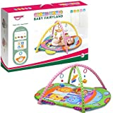 Baby Activity Centre Gym Play Set Fun Hanging Toys Mat Padded Gift 0m+ Education