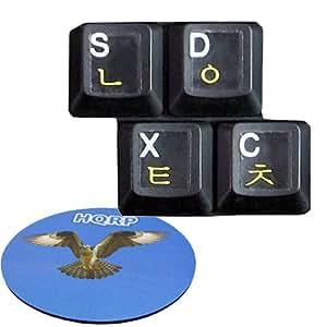 HQRP Autocollants clavier Coréens Jaunes sur Fond Transparent pour tous les claviers PC, Ordinateur, Portables, Notebooks