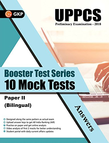 Booster Test Series - UPPCS General Studies Paper II - 10 Mock Tests (Questions, Answers & Explanations)