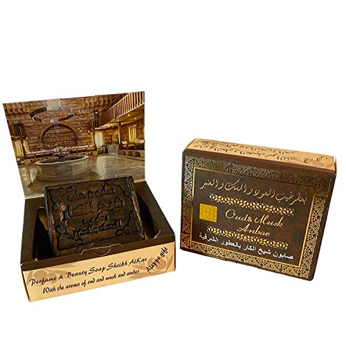 Shaykh Alkar - Aleppo Seife - Amber, Musk & Oud