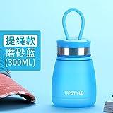 LKJH* Kreative Kinder Schüssel Wasser Wasserkocher Grundschüler in einem handlichen Kunststoffbehälter Frauen dichten Wasserflasche cups, blau, matt -300 ml Seil (A))