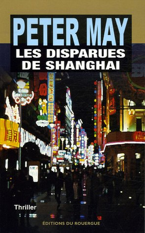 """<a href=""""/node/20019"""">les disparues de Shanghai</a>"""