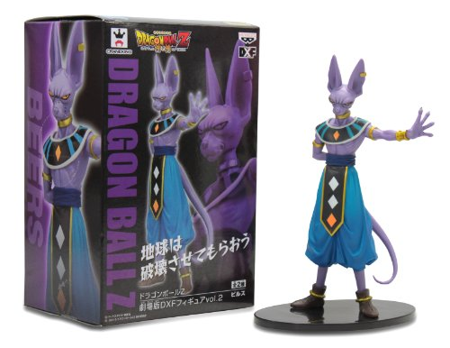 "Dragon Ball Z the Movie Battle of Gods DXF Figure Vol.2 Beerus Aprox 6"" 3"