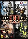 Disciples II: Dark Prophecy