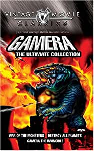 Gamera: The Ultimate Collection [DVD] [Region 1] [US Import] [NTSC]