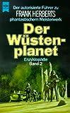 Der Wüstenplanet: Enzyklopädie, Band 2 - Frank Herbert, Willis E. McNelly