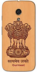 Aakrti Back cover With Government of India Logo Printed For Smart Phone Model : Moto M .Name Gurmeet (Friend Of The Guru ) replaced with Your desired Name