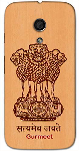 Aakrti Back cover With Government of India Logo Printed For Smart Phone Model : Samsung I9100 Galaxy S-2 .Name Gurmeet (Friend Of The Guru ) replaced with Your desired Name  available at amazon for Rs.399
