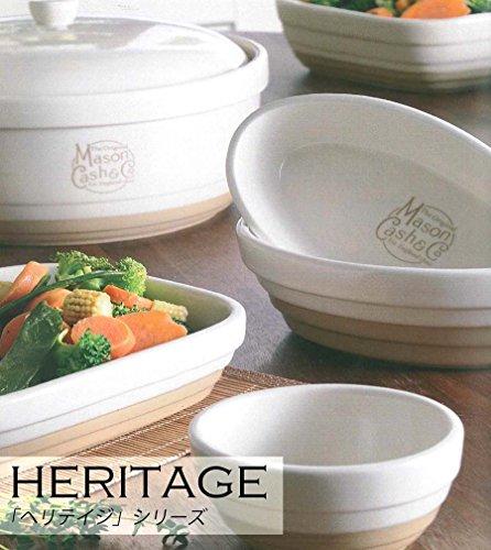 Mason Cash Heritage 30 x 20 cm Rectangular Dish
