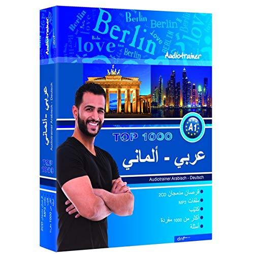 Audiotrainer TOP 1000 Arabisch: Deutsch als Fremdsprache