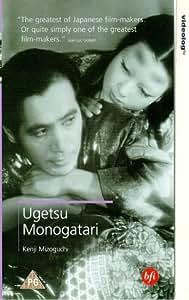Ugetsu Monogatari [VHS]