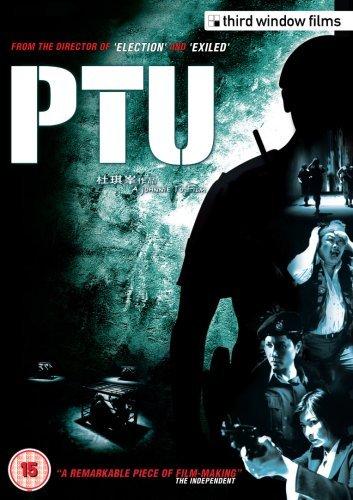 PTU - Police...