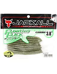 Jackall Soft Lure Floating Flick Shake Worm 3.8 Inches Clear Silver Melon (2114)