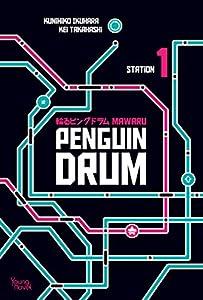 Mawaru Penguindrum Edition simple Tome 1