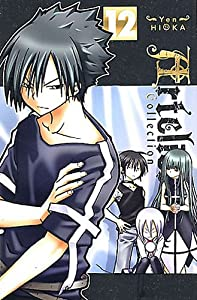 Artelier Collection Edition simple Tome 12
