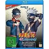 Naruto Shippuden - Der vierte große Shinobi Weltkrieg -  Obito Uchiha/Uncut  - Staffel 18.2: Folgen 603-613