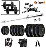 #6: KORE 8KGCOMBO9-WB Home gym & Fitness Kit